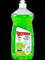 Бальзам для мытья посуды «Зеленое яблоко» Чистюня 1000мл