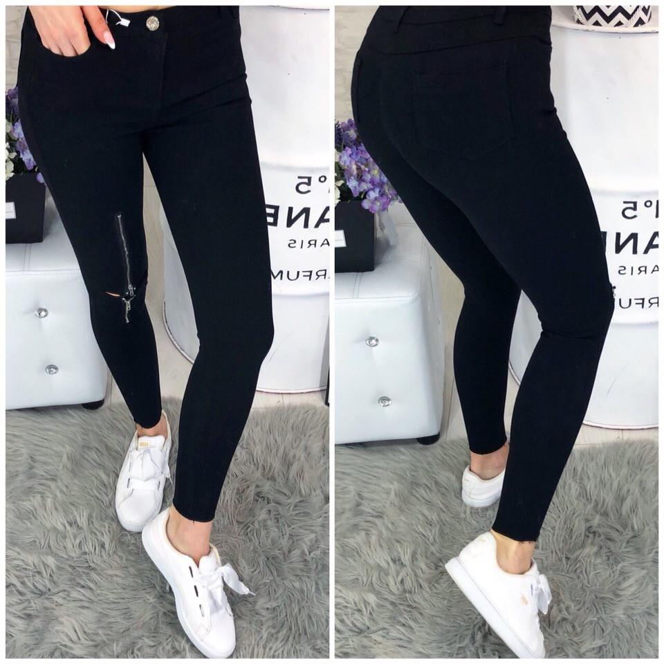 Черные джинсы с молнией