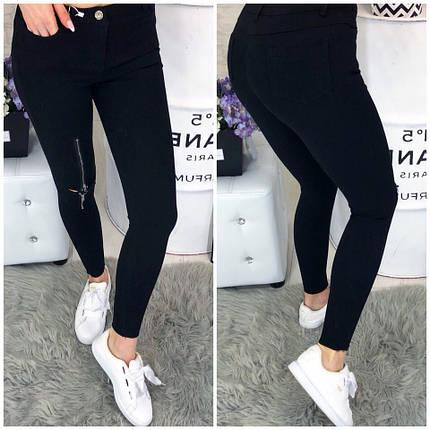 Черные джинсы с молнией, фото 2