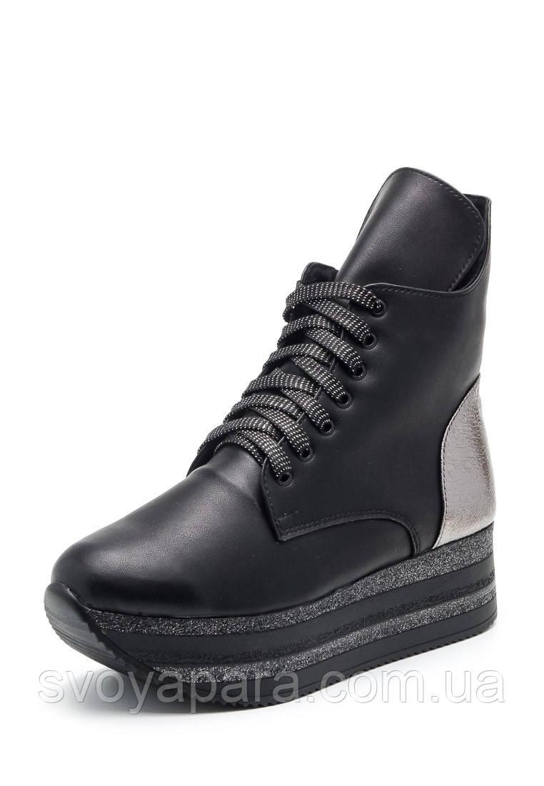 Женские зимние черные с серебром ботинки из натуральной кожи с шнурками и молнией на платформе
