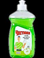 Бальзам для мытья посуды «Зеленое яблоко» Чистюня 500мл