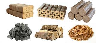 Топливные пеллеты, брикеты, древесный уголь, щепа