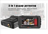 Автомобильный радар детектор антирадар видеорегистратор оригинал junsun L6