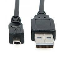 CB-USB7 USB кабель для Olympus Nikon Konica Minolta Pentax