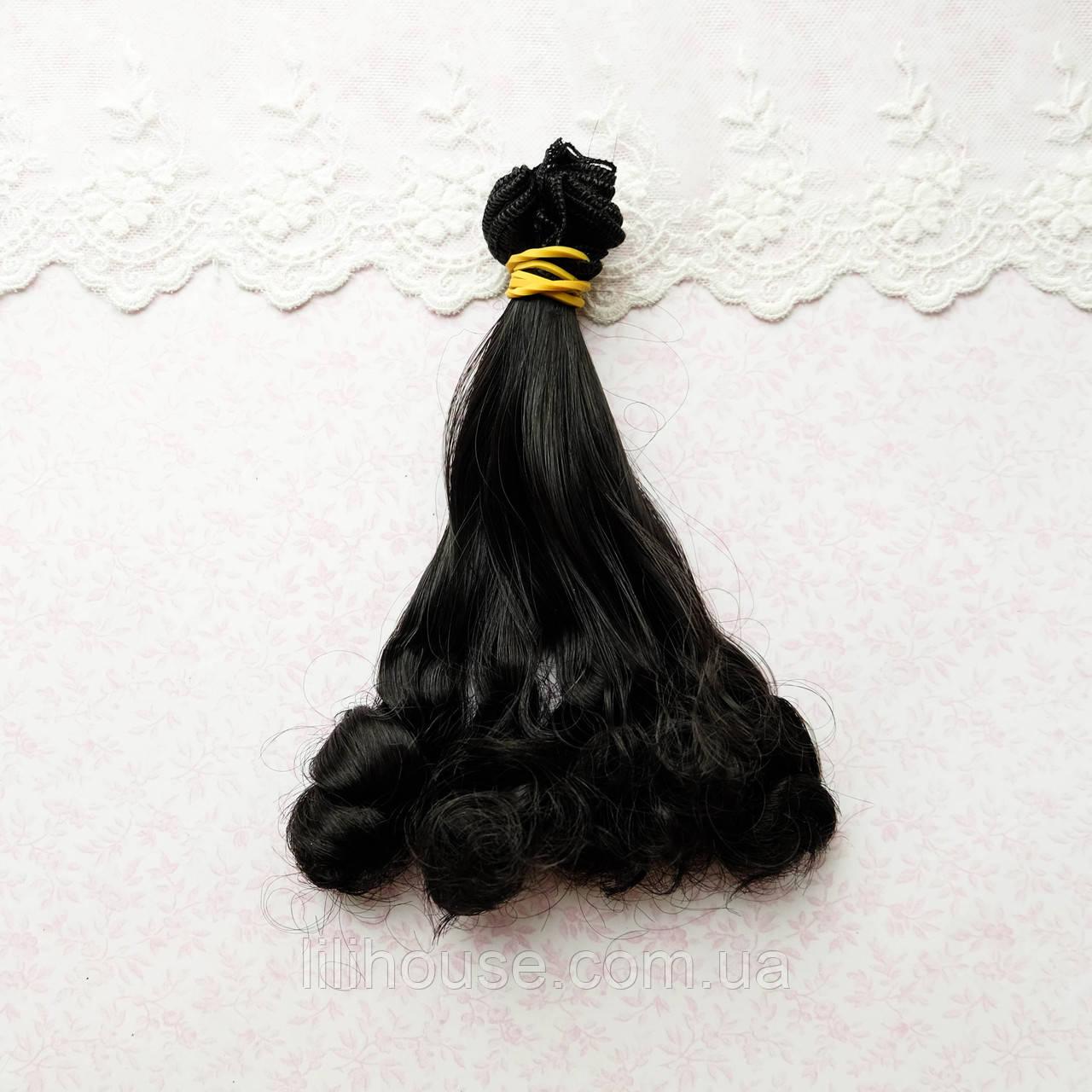 Волосы для Кукол Трессы Волна на Концах ХОЛОДНЫЙ ЧЕРНЫЙ 15 см
