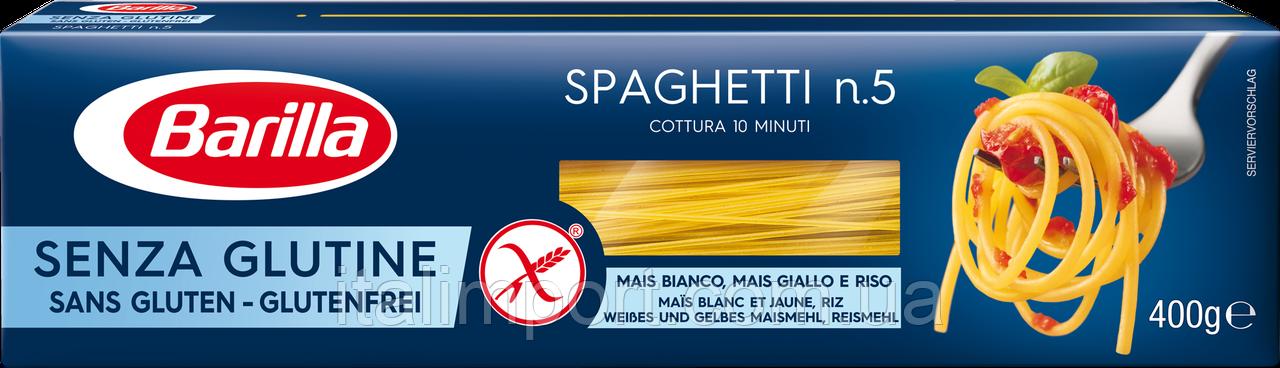 Макарони Спагетті без глютену №5 BARILLA 400г