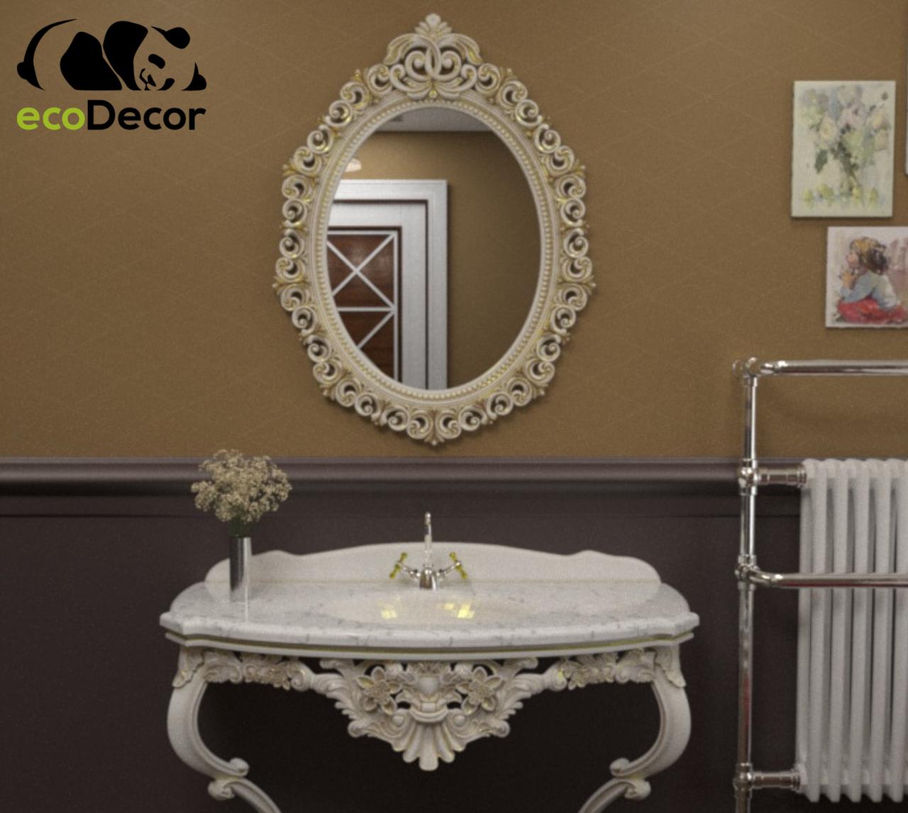 Зеркало в ванную Cairo в белой с золотой патиной раме
