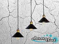 Бра настенная AuroraSvet loft 11200 чёрная.LED светильник бра. Светодиодный светильник бра.