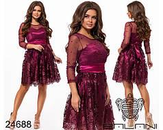 Платье с бусинами и вышитой юбкой