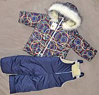 Детский зимний комбинезон для мальчиков от 1 до 4 лет на овчине