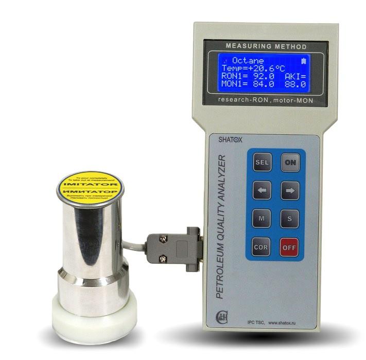 Анализатор качества нефтепродуктов SHATOX SX-250