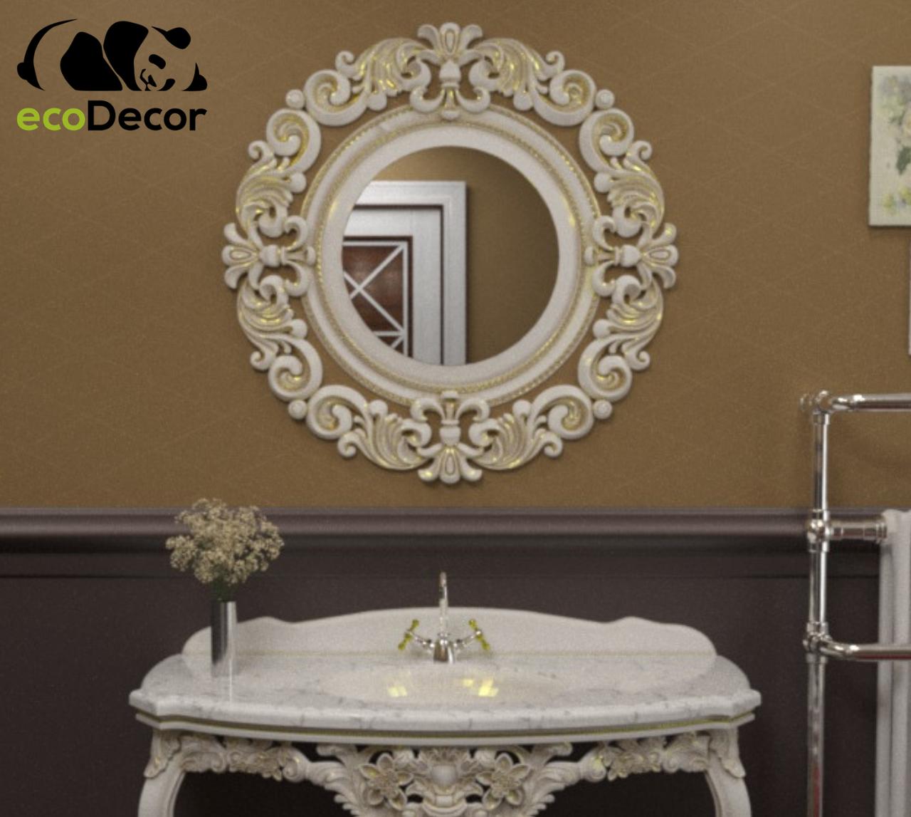 Зеркало в ванную Luxembourg в белой с золотой патиной раме