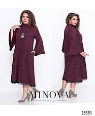 Платье женское демисезонное размеры: 50-52,54-56, 58-60, фото 3