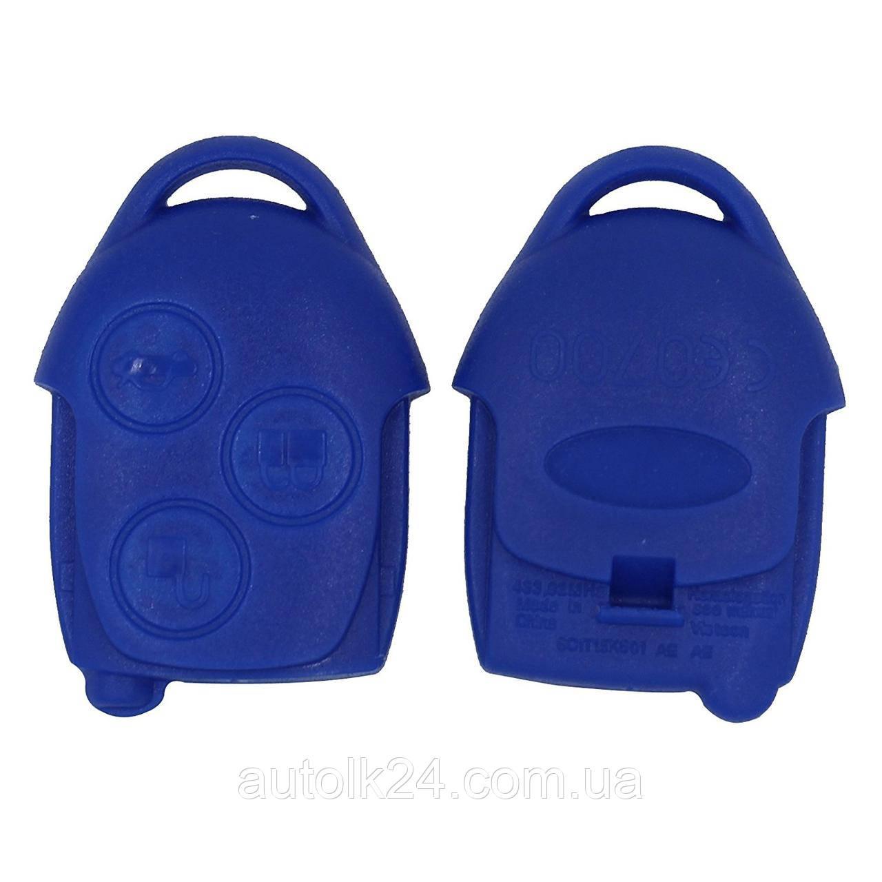 Корпус пульта Ford  3 кнопки (синий)
