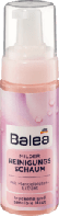 Мягкая чистящая пена для умывания Balea Milder Reinigungsschaum, 150 ml