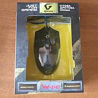 Мышь игровая Gemix W-140 USB