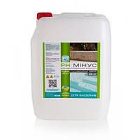 PH минус эффективный жидкий реагент для снижения уровня pH PG-22 BARCHEMICALS pH минус