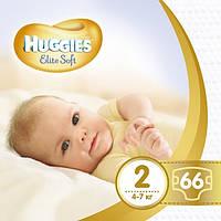 Подгузники Huggies Elite Soft (2) 4-7 кг 66 шт
