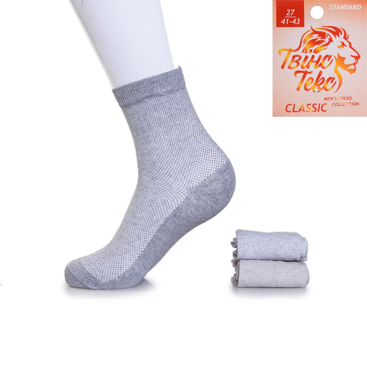 Мужские носки сетка украинского производства Твiнс Текс 1111-002S | 12 шт.