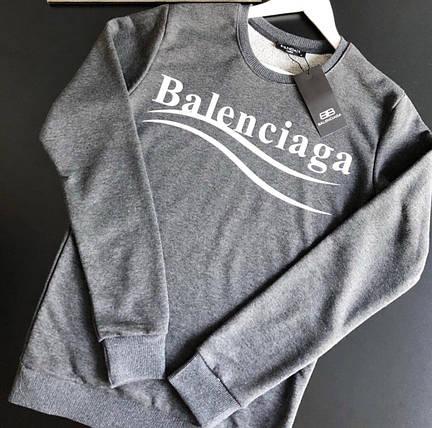 Молодежный свитшот Balenciaga серого цвета топ реплика, фото 2