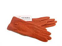 Перчатки женские из шерсти Venera Италия M5031-8