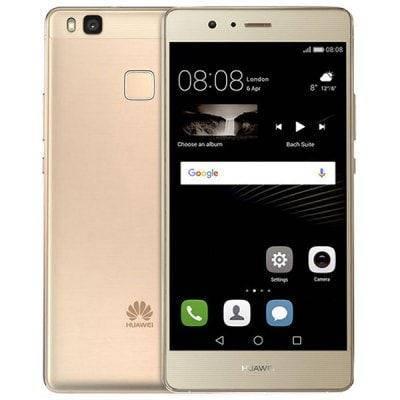 Смартфон Huawei P9 Lite (VNS - L31) 4G глобальная версия 5.2-дюйма Андроид M Kirin 650 окта ядро 2.0ГГц 3Гб RAM 16Гб ROM сканер отпечатков пальцев, фото 2