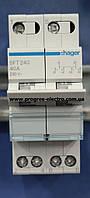 Рубильник перекидной Hager SFT225