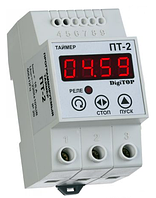 Программируемый таймер ПТ-2