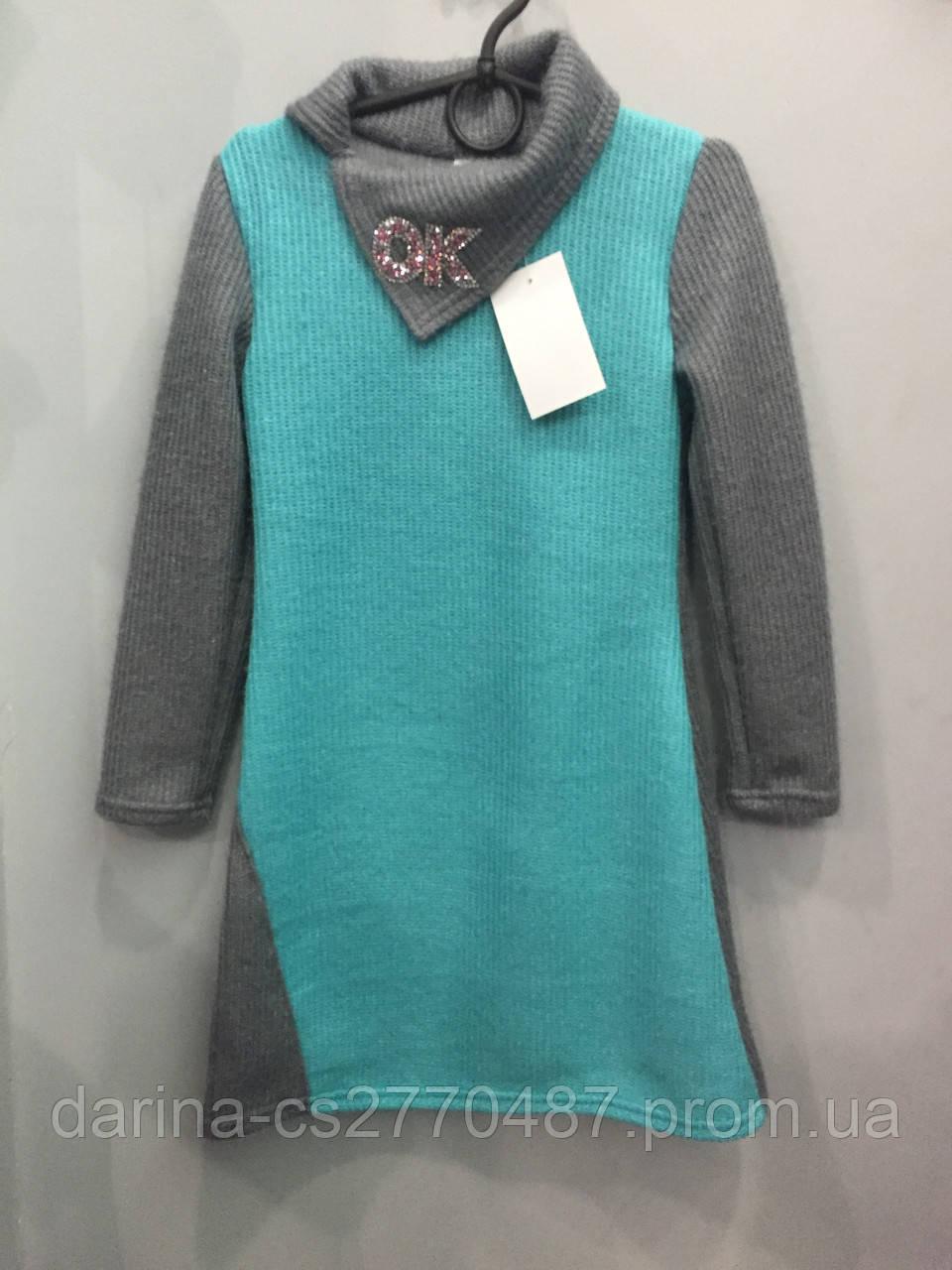 Подростковое теплое платье для девочки 134 см