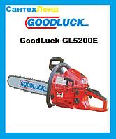 Бензопила GoodLuck GL5200E Original (2 шины + 2 цепи)