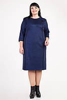 Батальное платье темно-синий цвет с красивой брошью
