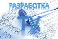 Разработка и экспертиза технических условий (ТУ) и ДСТУ на производство стройматериалов и изделий, фото 1
