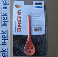 Ароматизатор для посудомоечных машин C00093675, фото 1