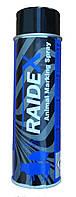 Краска-спрей Raidex для маркировки животных (синяя) 500 мл
