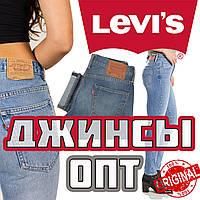 Джинсы Levi's женские 501ct 311 314 711 серии Оригинал, фото 1