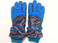 Перчатки горнолыжные женские р. 6,5 - 7 (голубые/цветные)
