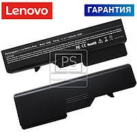 Аккумулятор батарея для ноутбука LENOVO G475L, G560 0679, G560 M278ZUK, G560 M2792UK