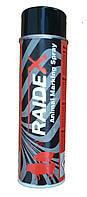 Краска-спрей Raidex для маркировки животных (красная) 500 мл