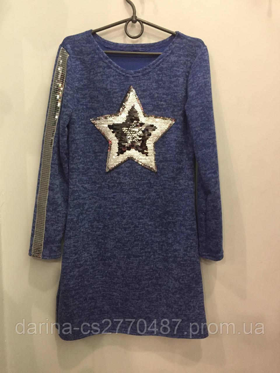 Платье для девочки со звездой 158 см