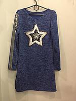 Платье для девочки со звездой 158 см, фото 1