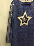 Платье для девочки со звездой 158 см, фото 2