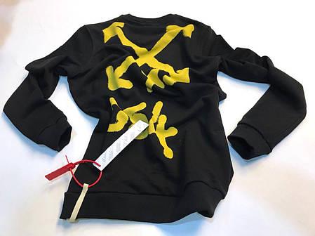 Молодежный свитшот Off-White черно-желтого цвета топ реплика, фото 2