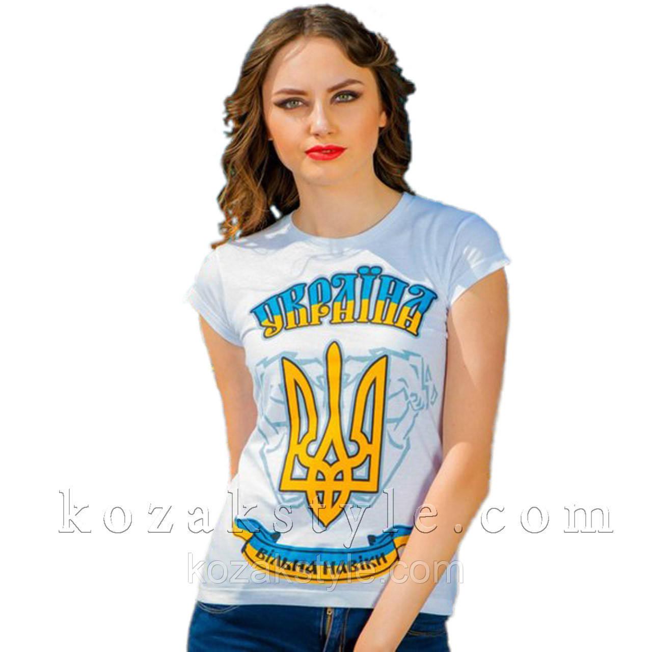Футболка жіноча Україна вільна навіки біла
