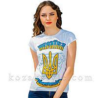 Футболка жіноча Україна вільна навіки біла, фото 1