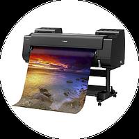 Широкоформатные принтеры (плоттеры)