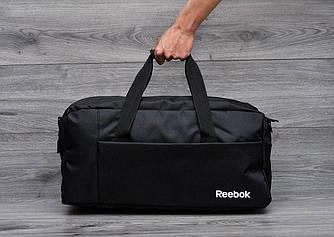 Сумка-рюкзак спортивний Reebok