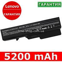 Аккумулятор батарея для ноутбука LENOVO Z580, V370, V470, V470c, V570, V570c, 06779XU, фото 1