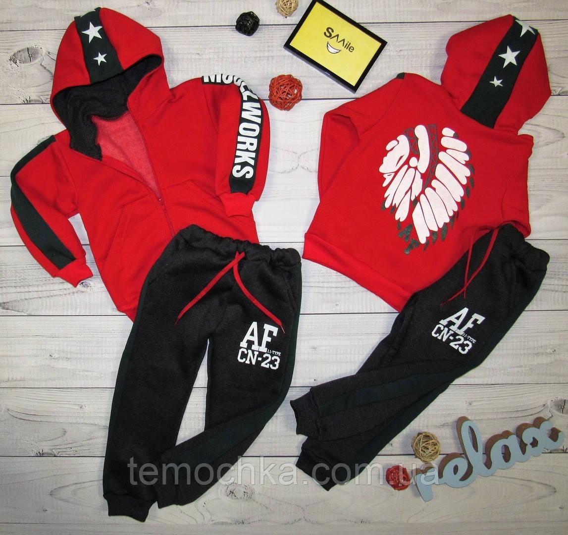 Спорт костюмчик