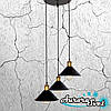 Бра настенная AuroraSvet loft 11300 чёрная.LED светильник бра. Светодиодный светильник бра.