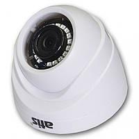 MHD видеокамера Atis AMD-1MIR-20W/2.8 Lite